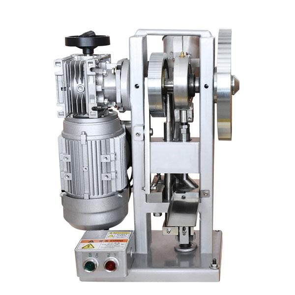 THDP-Series-Tablet-Press-Machine