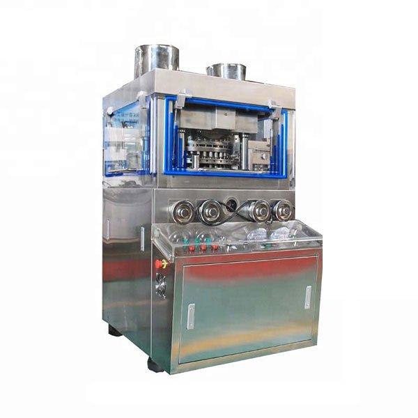 ZP-35D-Rotary-Tablet-Press-Machine(1)